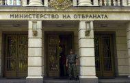 Министерство на отбраната прави опит да наруши Закона за обществените поръчки??