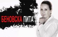 Скандално известната псевдожурналистка Беновска е с отнета акредитация и няма достъп до президентството, тъй като поведението й е несъвместимо