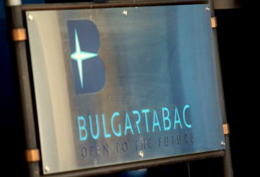 "Работниците на ""Булгартабак"" Благоевград уведомяват, че фабриката се закрива"