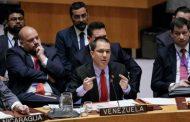 Венецуела възмутена: Кой сте вие, та да се бъркате в суверенна държава!