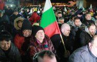 Жителите на Войводиново отново на протест. Нямат доверие в правосъдната система!