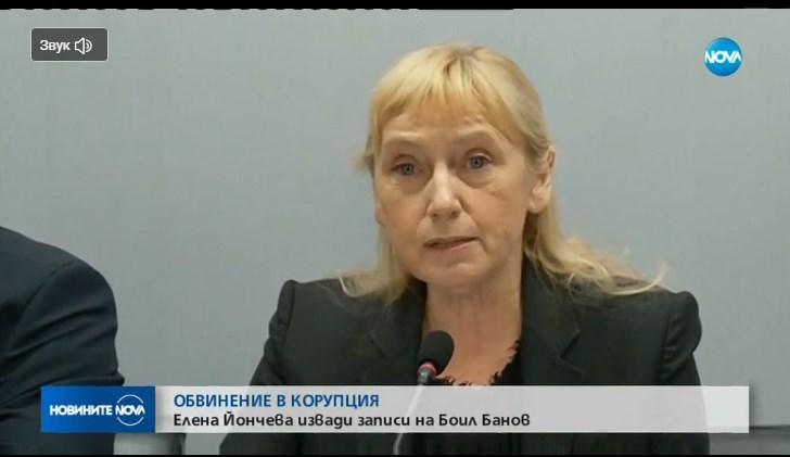 Елена Йончева: Боил Банов е ощетил държавата със 700 хил. лв.