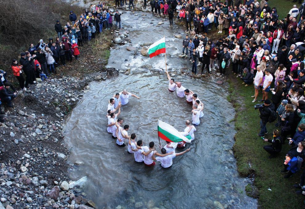 Йордановден е един от най-големите християнски празници в българския календар