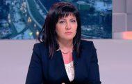 Цвета Караянчева: За какво му е на Борисов да говори с Радев, от който нищо не зависи. Диктатура в България няма.