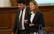 Бившият депутат Живко Мартинов ще бъде съден за изнудване