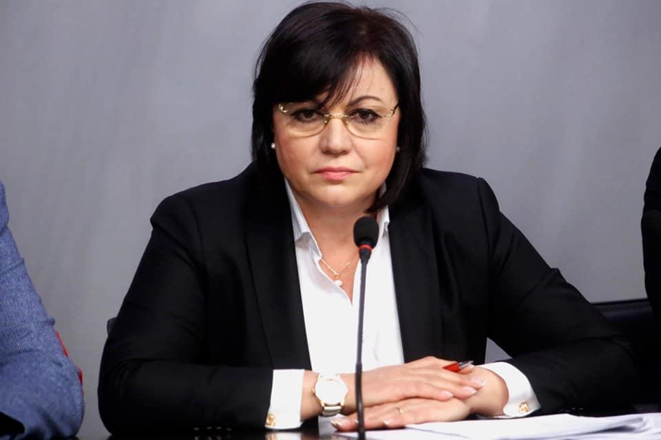 Корнелия Нинова се подигра с Красимир Янков, срещу който скочи и вътрешната опозиция в БСП!