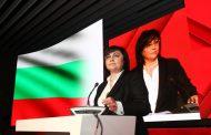 Очаква се извънреден национален конгрес на БСП, свикан от Нинова, след загубата на евровота!