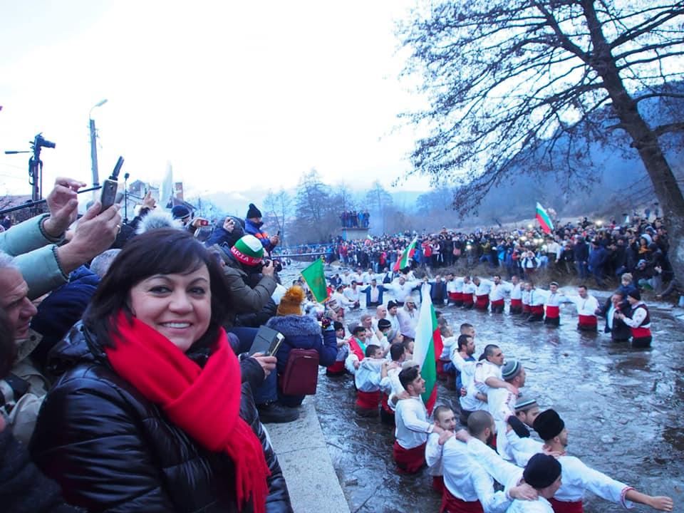 Корнелия Нинова честити Богоявление на всички българи, както и на именниците.