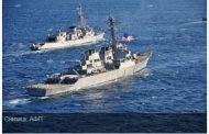 Американски разрушител пристигна в Черно море