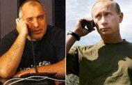Путин и Борисов обсъдиха енергетиката по телефона
