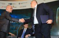 Борисов: Най – важно е да дисциплинираме банките си!