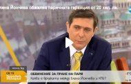 ЖЕЛЯЗНА. ЕЛЕНА ЙОНЧЕВА накара Николаев да пелтечи в ефира на Нова телевизия