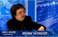 Григор Здравков: Премиерът е политическият чадър на митниците