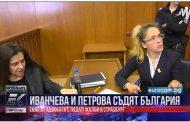 """Десислава Иванчева захапа Цачева: """"Да си изпълни обещанията!"""""""