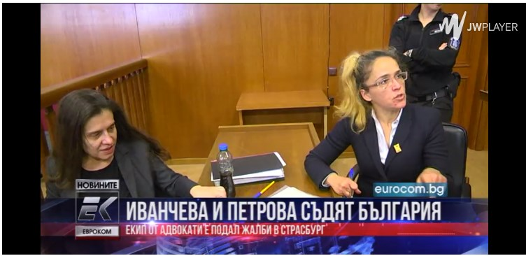 Прокурор Гешев е категоричен, че жалба до Страсбург от Иванчева не означава, че България ще е осъдена!