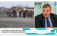 Ромският активист Лилияна Ковачева е подала жалба в комисията срещу дискриминация срещу вицепремиера Красимир Каракачанов