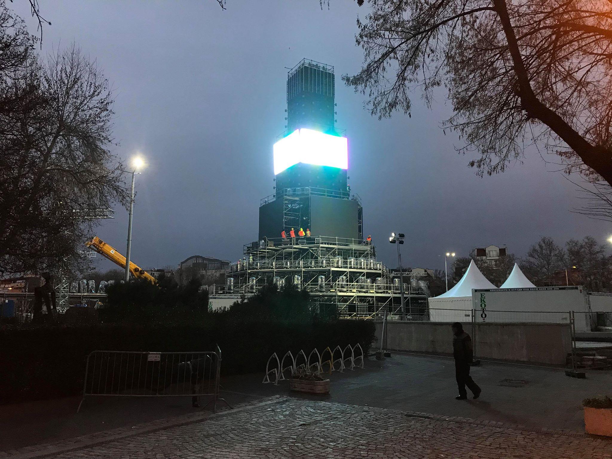 Кулата светна