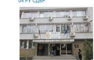 Спецпрокуратурата нахлу в четвърто районно управление в София