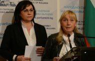 Нинова: Йончева уличава целия МС в корупционен сговор в ново разследване
