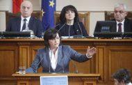 Нинова: На власт ли сме, ще съдим Борисов и Цветанов!