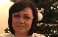 Корнелия Нинова: Вярвам, че новата година носи края на статуквото