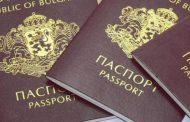 Българин от Тараклия: Реве ми се. Български паспорти се продават като картофи!