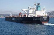 Ето как във фейсбук коментират случая с отвлечения либийски танкер, за което Либия ни обвини в пиратство!