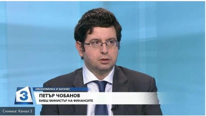 Петър Чобанов: Бизнесът трябва да инвестира в ефективни производства и служители