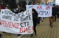 """Г-н Каракачанов, при избори търсите """"наглите цигани"""" и ги подлъгвате с трохи!"""