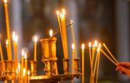 Васильовден, Василица или Сурваки е зимен празник, познат в цялата етническа територия на българите