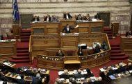 Исторически момент: Гърция призна името Северна Македония