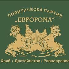 """Кънчев от """"Евро рома"""" призна за близки отношения с вицепремиера Каракачанов."""