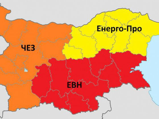 България рискува огромна глоба за стотици милиони от ЕС заради трите енергийни монополисти в страната – ЧЕЗ, Енерго Про и ЕВН!