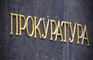Специализираната прокуратура сезира министъра на правосъдието и главнияпрокурор за резултатите от проверка на ГДНП в боницата към Софийския затвор