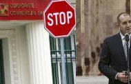 Сайт твърди: Радев налива милиони от КТБ в новата си партия