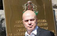 Къде отидоха високопарните заявки и празните обещания на Слави Трифонов за нов политически проект?