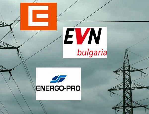 Очаква ни голяма балтия заради ЧЕЗ, Енерго Про и ЕВН, с глоба от ЕС в размер на 1 милиард!