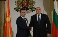 Борисов на среща с премиера на Република Македония Зоран Заев