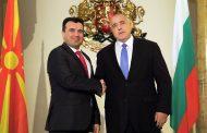 Борисов демонстрира отново голямо приятелство към Македония