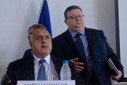 """Предложиха Цацаров за шеф на антикорупционната комисия. """"Няма по-подходяща кандидатура"""", твърдят от ГЕРБ"""