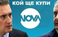 """Кирил Домусчиев купува """"Нова телевизия"""""""