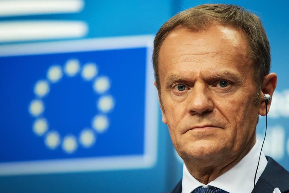 Това не е моят Европейски съюз!