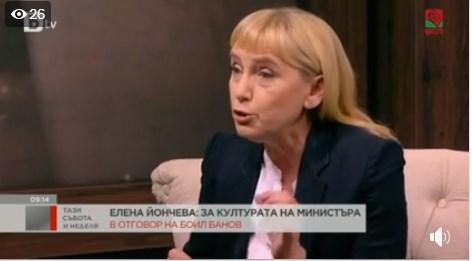 """Елена Йончева: """"Режимът в България се опитва да ни разедини и унищожи един по един"""