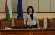 Депутати от БСП ядосаха Караянчева: Взели командировъчни след решението за бойкот на НС