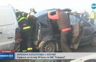 """Баща на две деца е загиналият на магистрала """"Струма"""" Костадинов"""