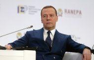 Медведев идва в България през март