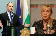 Елена Йончева и Румен Радев подготвят правителство в сянка?