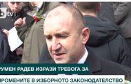 Президентът Радев е много разтревожен