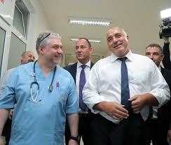 Премиерът Борисов категоричен: При мен болници няма да се затварят!