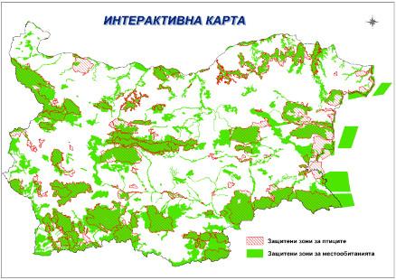 Зоните в Натура 2000 ни струват 9 милиона лева и не отговарят на европейските правила?
